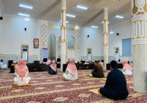 السعودية تغلق 71 مسجدا بعد أسبوع من عودة المصلين بسبب تسجيل إصابات بكورونا