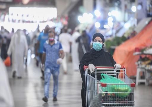 الكويت: خلافات حول خطة التحفيز الاقتصادي المسربة