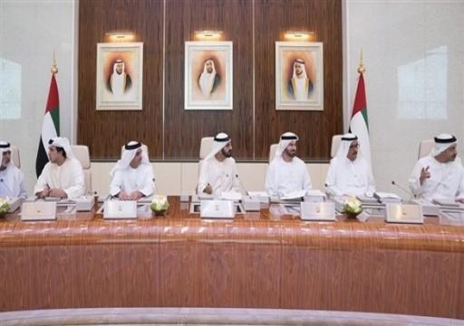 مجلس الوزراء يوجه بتأجيل الدعاوى والطعون أمام القضاء لمدة شهر