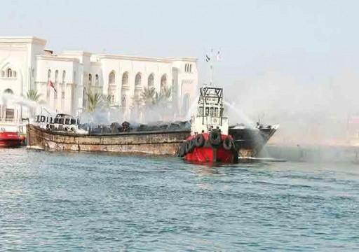 احتراق سفينة محملة بـ 104 مركبات في الشارقة