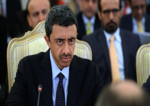عبدالله بن زايد يبحث مع نظيره الفرنسي تعزيز التعاون