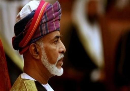 عُمان: السلطان قابوس يسافر إلى بلجيكا لإجراء فحوصات طبية