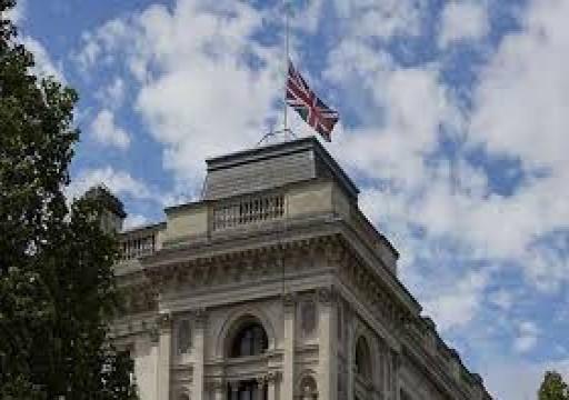 لندن تستدعي السفير الإيراني احتجاجا على توقيف سفيرها في طهران