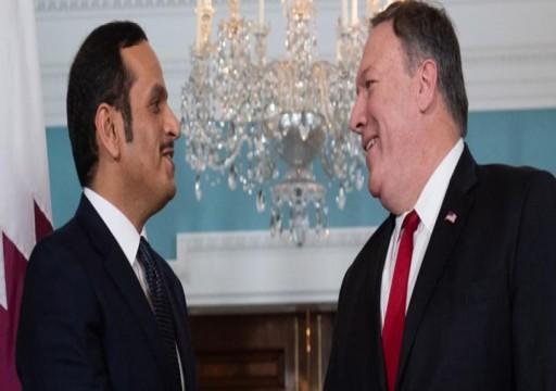وزير خارجية قطر يبحث مع نظيره الأمريكي التعاون المشترك