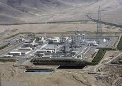 نيويورك تايمز: إسرائيل هي المسؤولة عن حادثة منشأة نطنز النووية الإيرانية