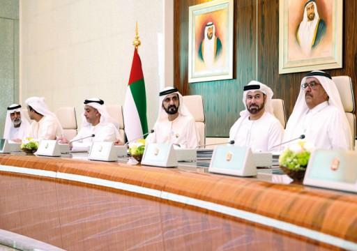 مجلس الوزراء يعتمد مشروع قانون تنظيم الوكالات التجارية