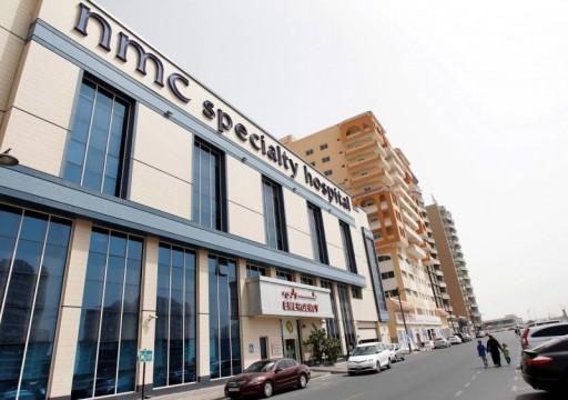 """أبوظبي التجاري يطلب بحارس قضائي على """"إن إم سي"""" بعد رصد ديون تزيد عن 4 مليار"""