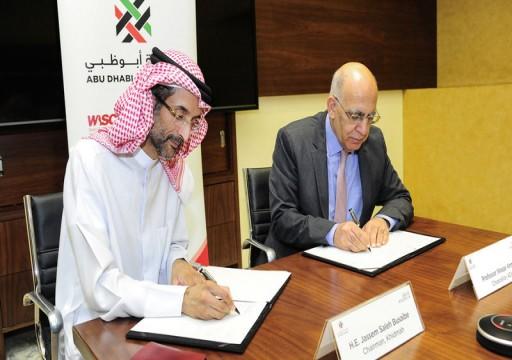 مذكرة تفاهم لدعم التوطين بين جامعة أبوظبي و«خدمة»