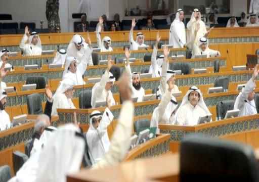 الحكومة الكويتية تتخطى الأزمات السياسية في البرلمان