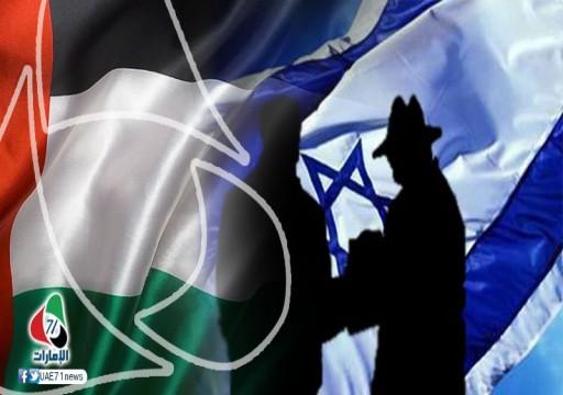 هآرتس: أبوظبي تجنّد ضباط موساد في مهمات خطرة جديدة