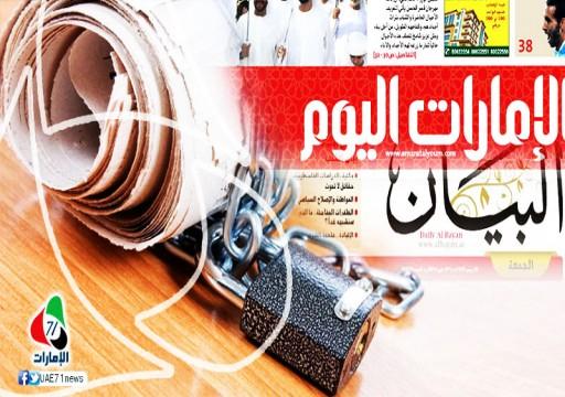 """""""مراسلون بلا حدود"""".. تراجع الإمارات 14 مرتبة عالمية في حرية الصحافة"""
