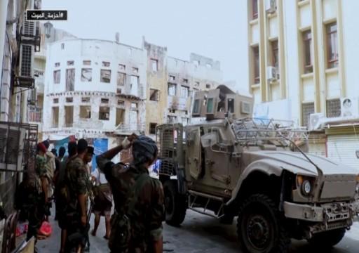 رايتس ووتش: اتفاق الرياض تجاهل جرائم حقوقية ارتكبتها الإمارات باليمن