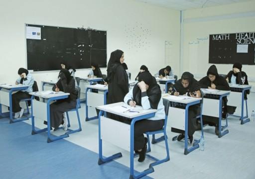 طلبة الصف الـ 12 يشكون من صعوبة امتحانات الفيزياء