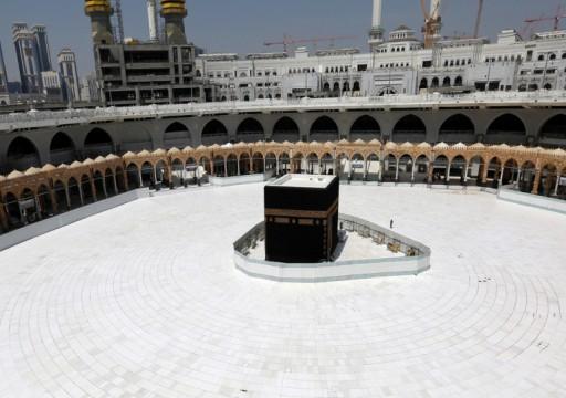 """""""نيويورك تايمز"""" تسلط الضوء على تأثير قرار السعودية بشأن الحج على ملايين المسلمين"""