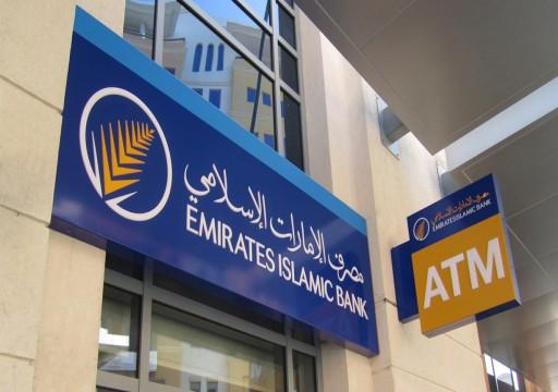 مصرف الإمارات الإسلامي يتحول للربحية في الربع الثالث من 2021