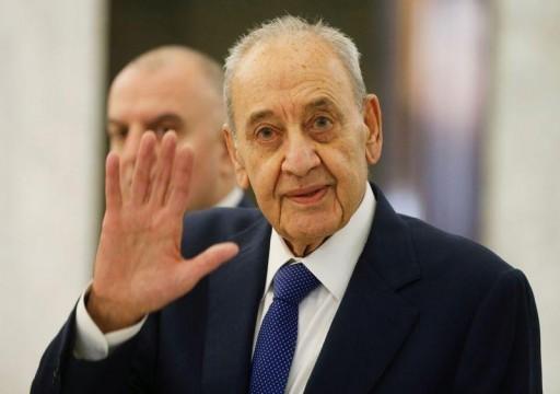 رئيس النواب اللبناني يهدد بتعليق تمثيله في الحكومة بسبب المغتربين العالقين