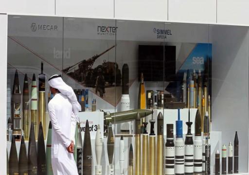 أبوظبي تبرم صفقات بملياري دولار في اليوم الثاني من آيدكس
