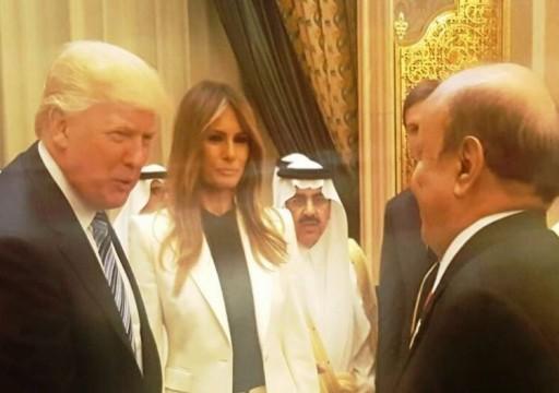 ترامب: أتطلع لتحقيق حل عادل ودائم لأزمة اليمن