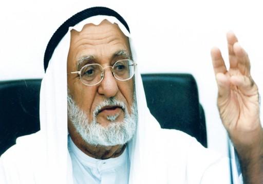 وفاة سعيد أحمد ناصر آل لوتاه مؤسس أول بنك إسلامي في العالم