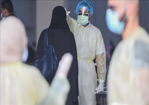 إصابات كورونا تلامس الألف لأول مرة منذ تفشي الوباء في الدولة