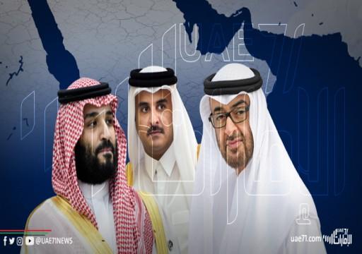 الأزمة الخليجية في عامها الرابع.. قراءة في دبلوماسية التنمر الإقليمي والخلافات الصفرية!
