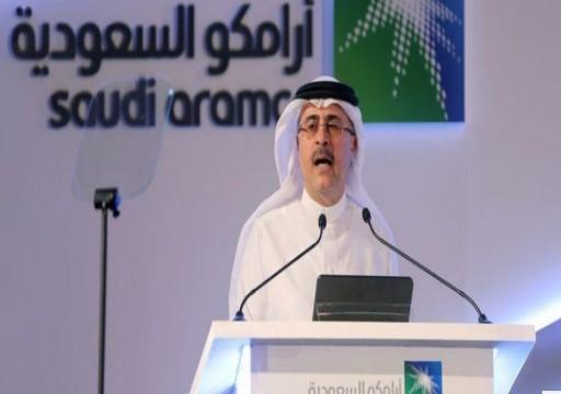 أرامكو السعودية تتوقع أن يكون أثر كورونا على طلب النفط قصير الأجل