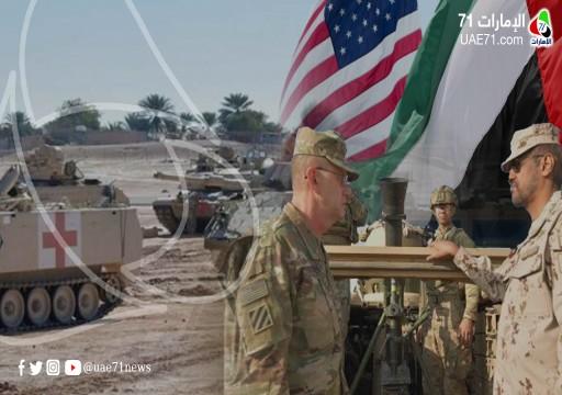 انطلاق مناورة عسكرية بين الإمارات والولايات المتحدة في أبوظبي