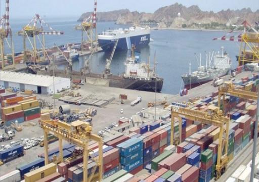 جهاز الاستثمار العماني يعيد النظر في استثمار إماراتي كبير بميناء قابوس