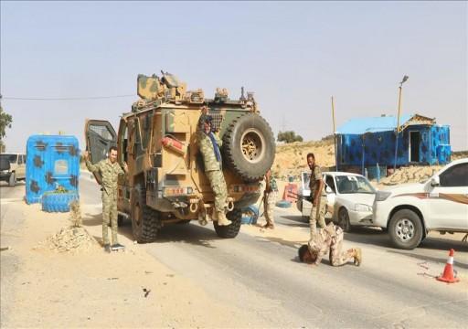 قوات حكومة طرابلس تغنم أسلحة استراتيجية بمئات ملايين الدولارات زودت بها أبوظبي حفتر