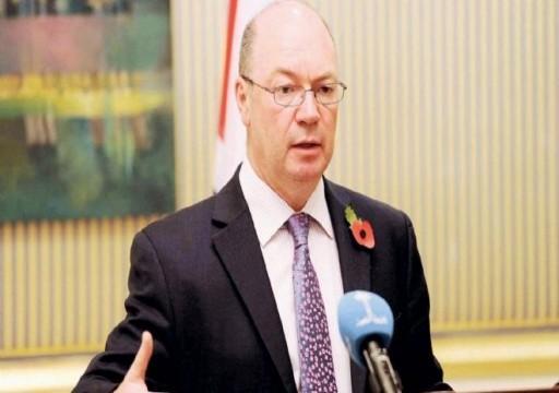 وزير بريطاني يزور الرياض لبحث تطورات الأزمة اليمنية