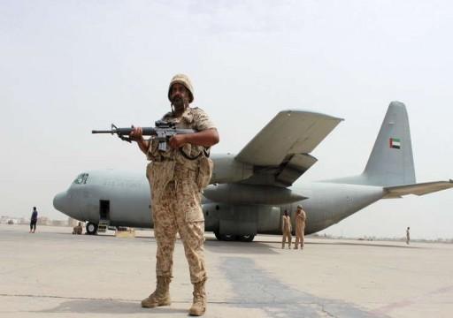 مسؤول يمني يتهم أبوظبي برصد أموال جديدة لإسقاط سقطرى