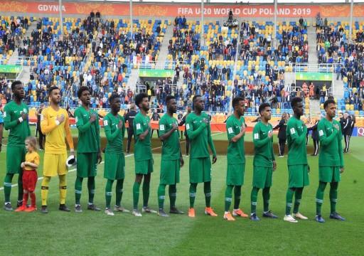 السعودية تخسر أمام بنما وتودع كأس العالم للشباب