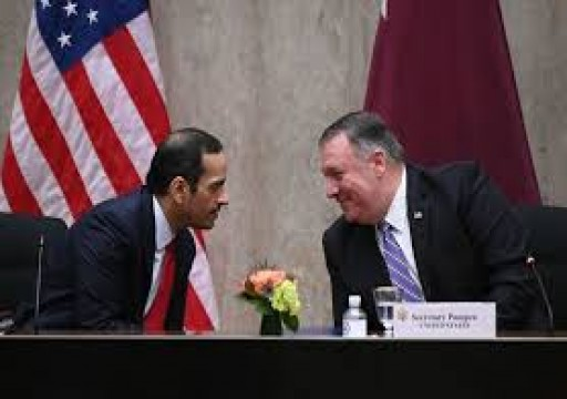 """مسؤول أمريكي: واشنطن تنوي إعلان قطر حليفا رئيسيا من خارج """"ناتو"""""""