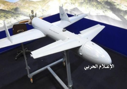 وول ستريت جورنال: طائرات الحوثي أخطر مما تعترف به الرياض وأبوظبي