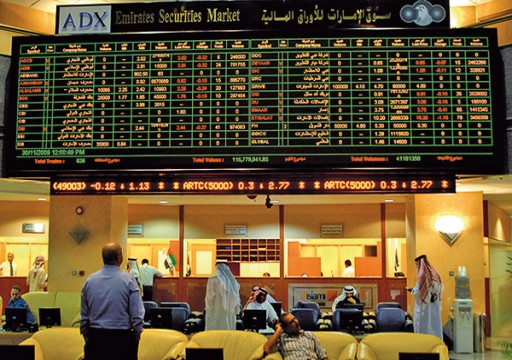 انخفاض كبير لأسهم دبي وأبوظبي تحت وطأة ضغوط من أسهم البنوك