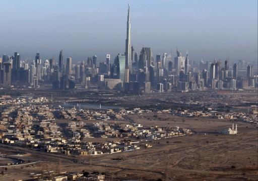 بضغط من كورونا.. اقتصاد دبي ينكمش 3.5%