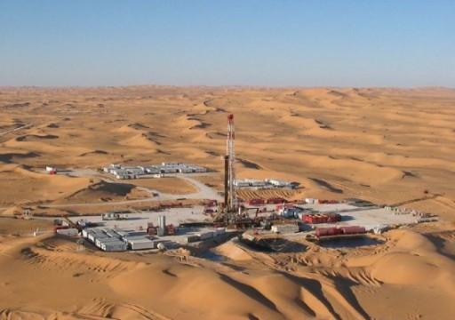 نفط الشارقة تعلن تأجيل مشروع محاني لاستكشاف الغاز بسبب كورونا