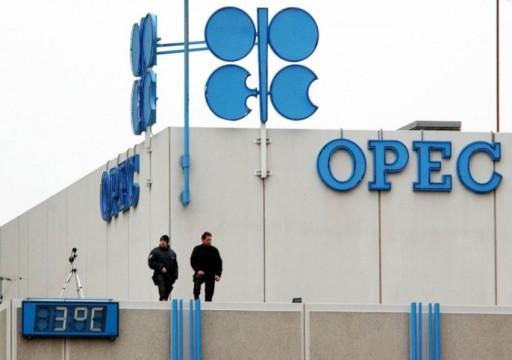 أوبك وروسيا تتفاوضان بشأن تخفيضات الإنتاج قبل اجتماع يونيو