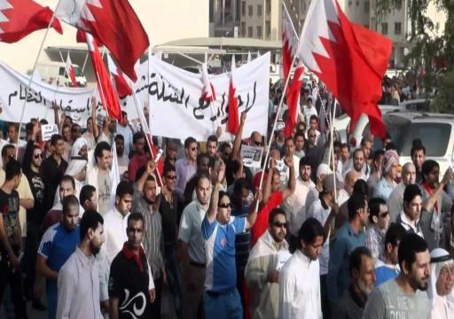 منظمتان حقوقيتان تطلقان نداء عاجلا للتحرك بشأن بحرينيين معرضين للإعدام