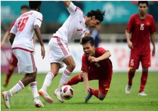 منتخبنا الوطني يسقط أمام فيتنام بهدف نظيف في تصفيات آسيا