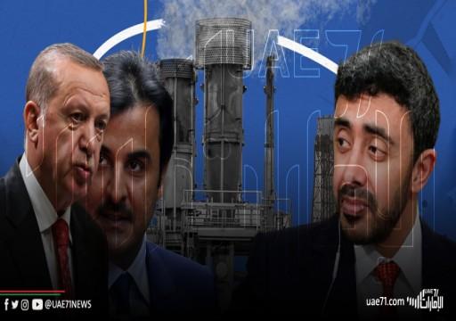 الحرب الباردة.. كيف تستهدف الإمارات تركيا وقطر في منطقة البحر المتوسط؟