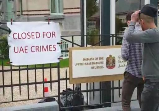 يمنيون يغلقون سفارة أبوظبي في بروكسل بالسلاسل