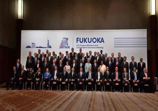 مجموعة العشرين تناقش مستقبل الاقتصاد والتوترات التجارية وشيخوخة السكان
