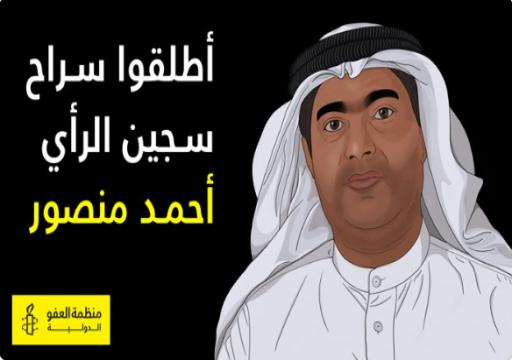 الإمارات 2019.. الواقع الحقوقي والحريات: شهداء وإضرابات وانتهاكات (2-4)