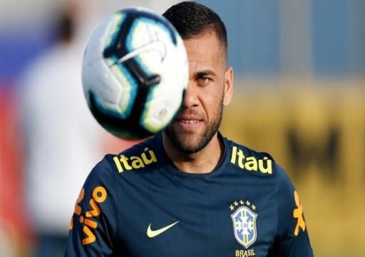 البرازيلي داني ألفيس ينضم إلى ساو باولو مجاناً
