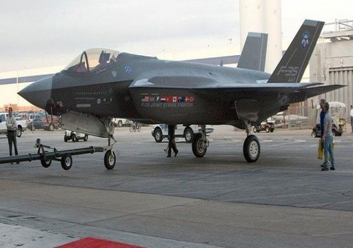 تحطم طائرة F-35 أمريكية في المياه اليابانية بعد اختفائها عن الرادار
