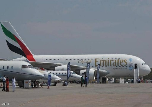 طيران الإمارات تسرح المزيد من الطيارين وأطقم الخدمات