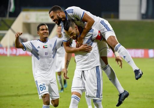 النصر ينتزع بطاقة التأهل على حساب مضيفه الظفرة