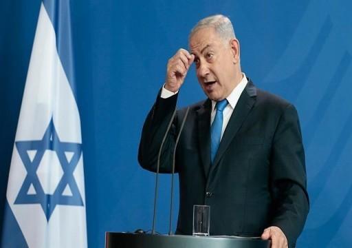 نتنياهو: إسرائيل ستوقع اتفاقا مع أبوظبي لمحاربة كورونا