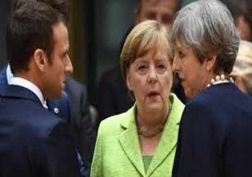 ألمانيا تدعم فرنسا فيما يتعلق بحظر تصدير الأسلحة للسعودية